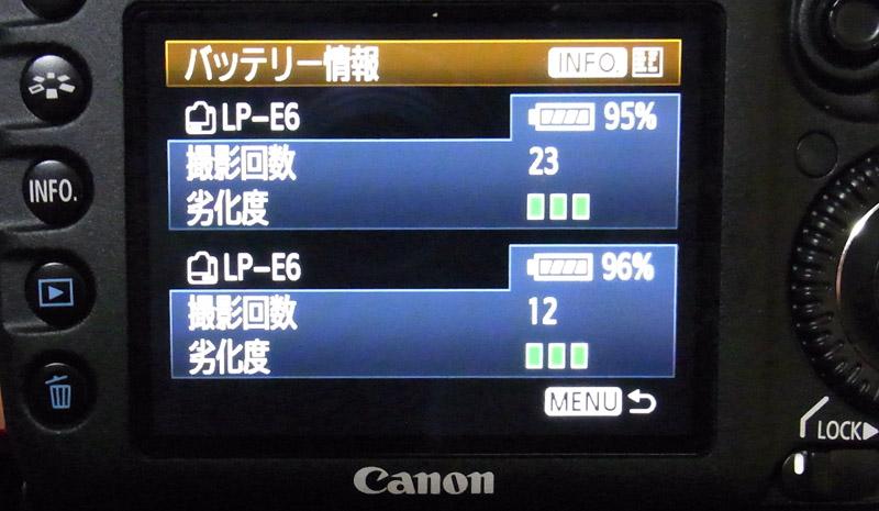 ファイル 385-4.jpg