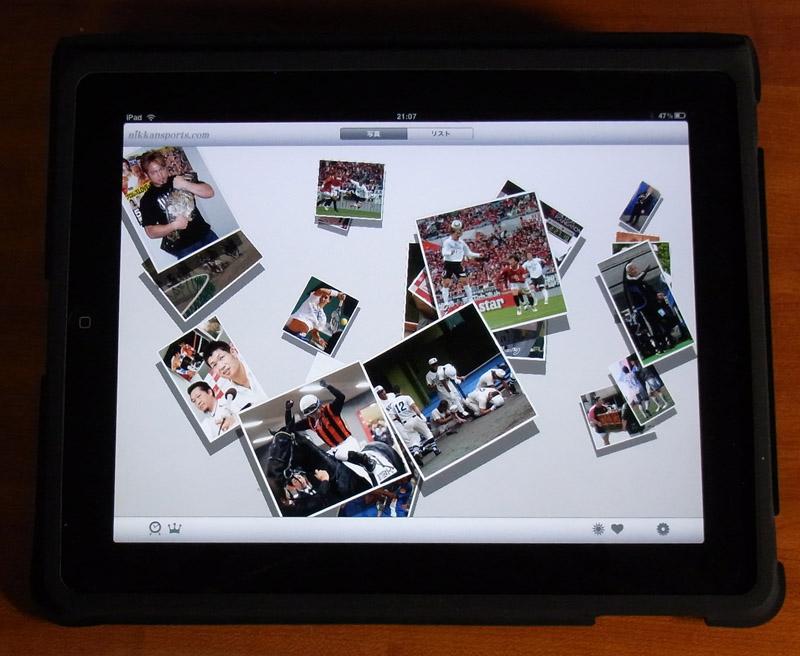 ファイル 403-2.jpg