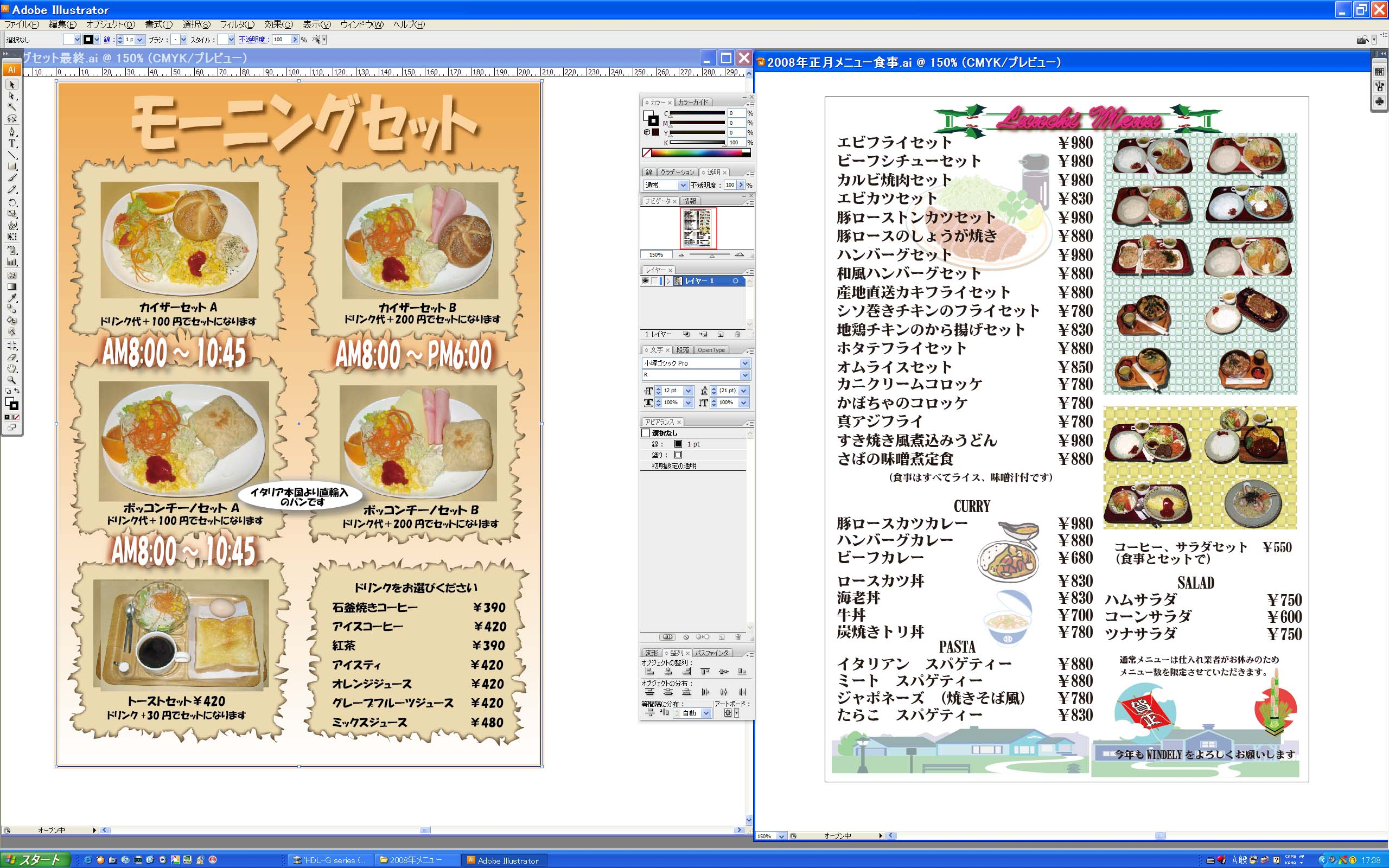 ファイル 53-1.jpg
