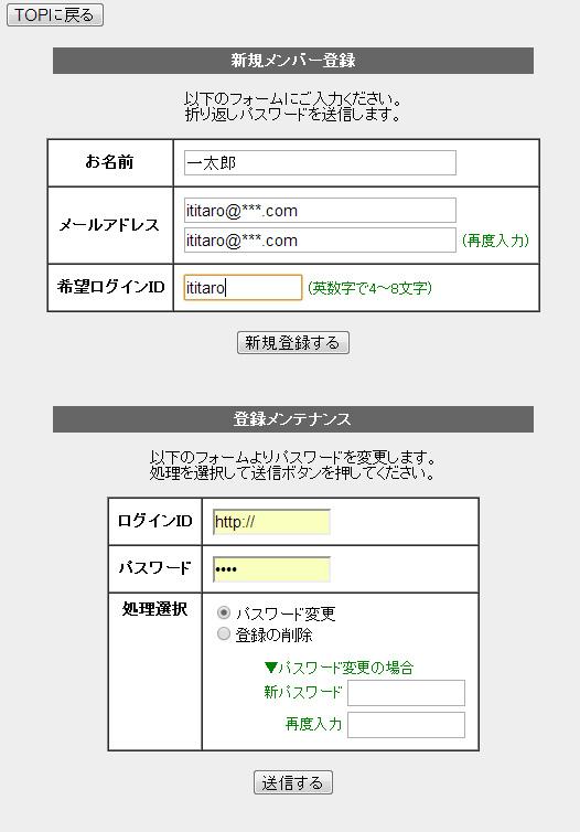 ファイル 675-1.jpg