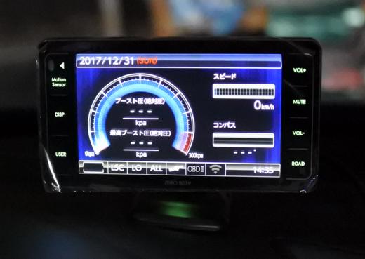 コムテック レーダー ZERO 803VR