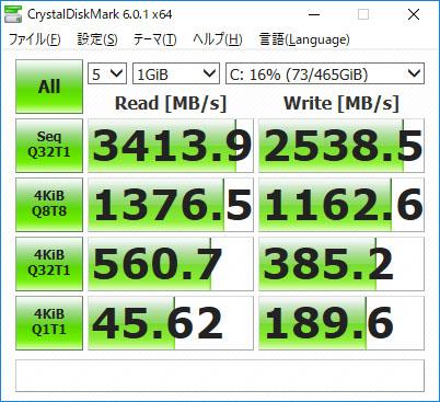 M.2 SSDは使えるか?