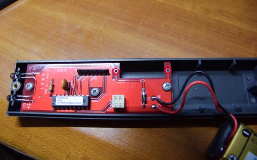 Jeff Rowland リモコンの電池交換