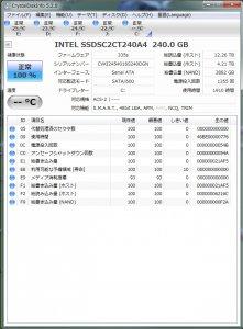 CrystalDiskInfo.jpg